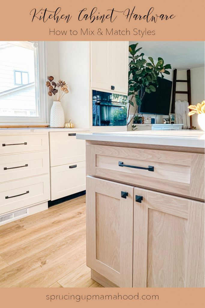 how to mix and match cabinet hardware